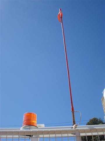 Flag antenna